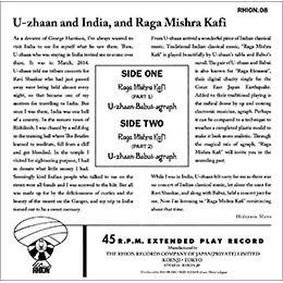 U-zhaan and India, and Raga Mishra Kafi